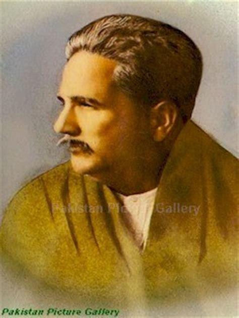 Biography Of Famous Personalities Of Pakistan | famous people of pakistan dr allama muhammad iqbal
