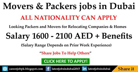 Movers And Packers Jobs In Dubai Packers And Movers Html Templates