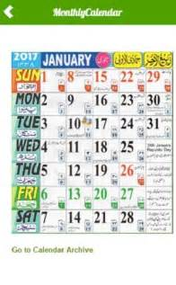Calendar 2018 Urdu Urdu Calendar 2017 Android Apps On Play