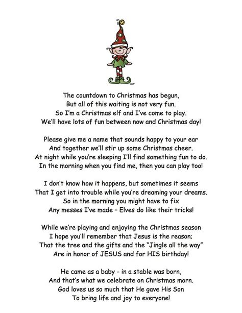 printable elf story elf on the shelf introduction focuses more on the