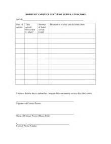 Community Service Template by Community Service Hours Worksheet Delibertad