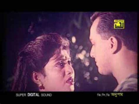age jodi jantam khalid hasan milu with lyrics sathi tumi amar jibone doovi