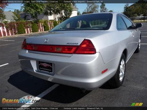 2000 honda accord coupe silver 2000 honda accord ex coupe satin silver metallic