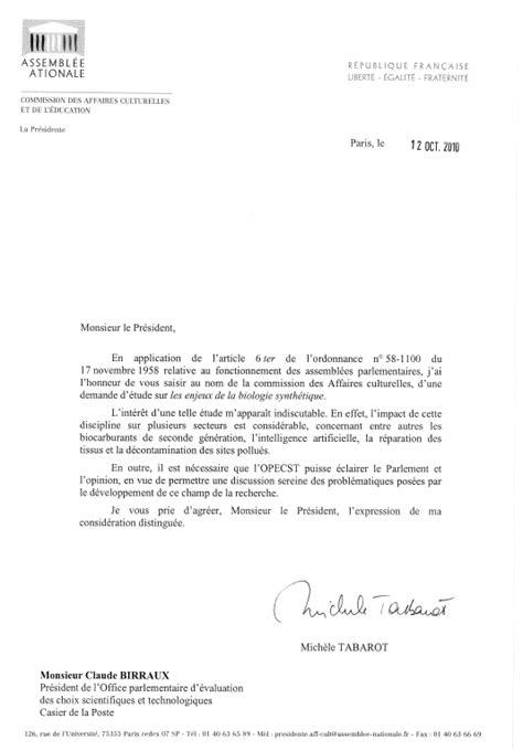 Exemple De Lettre Administrative Entre Service Modele Introduction Note De Synthese Document
