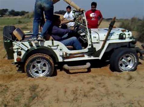 Landi Jeep Price In Moga Landi Jeep Price In Moga Www Pixshark Images