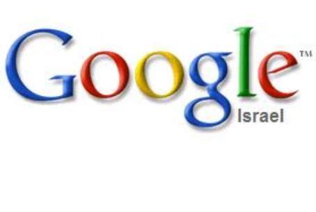 google israel israel ponders google street view risks israel