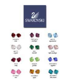birth color sky jewelry crystallized swarovski