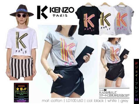 Kemeja Kenzo pao shop new collections 19 05 14 pao shop 1st supplier pgmta