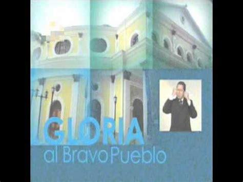 daniel jimenez venezuela gloria al bravo pueblo himno nacional de venezuela gloria al bravo pueblo