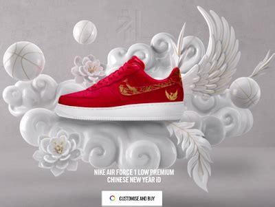 Harga Nike Metcon nike store nikeid free shoe customisation