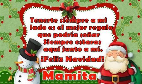 imágenes whatsapp navideñas fotos bonitas navideas imgenes bonitas de navidad para