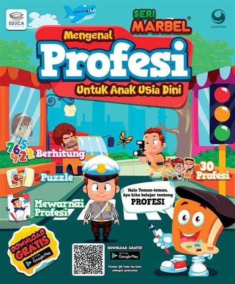 Media Belajar Anak Poster Mengenal Profesi seri marbel mengenal profesi dunia belajar anak