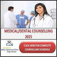 Mbbs Mba Scope by Comedk Uget Mbbs Counselling 2015 Schedule