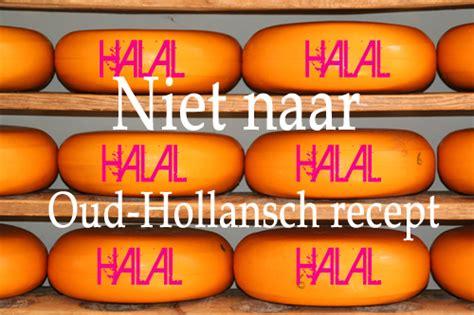 hala l onderdelen stremsel halal onderdelen voor auto