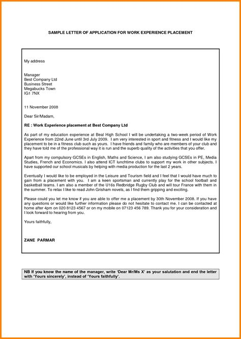Experience Letter Request Form 5 Letter For Work Experience Exle Ledger Paper