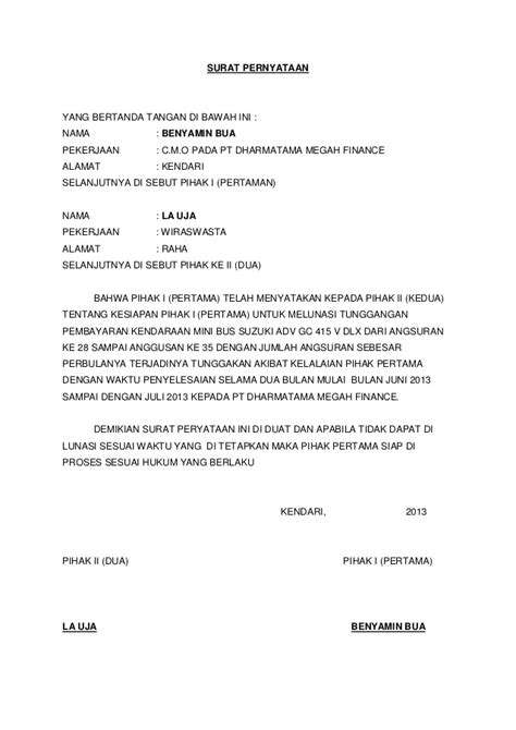 surat pernyataan jual beli