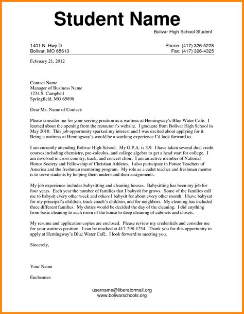 cover letter for student admission exle of application letter for students cover letter