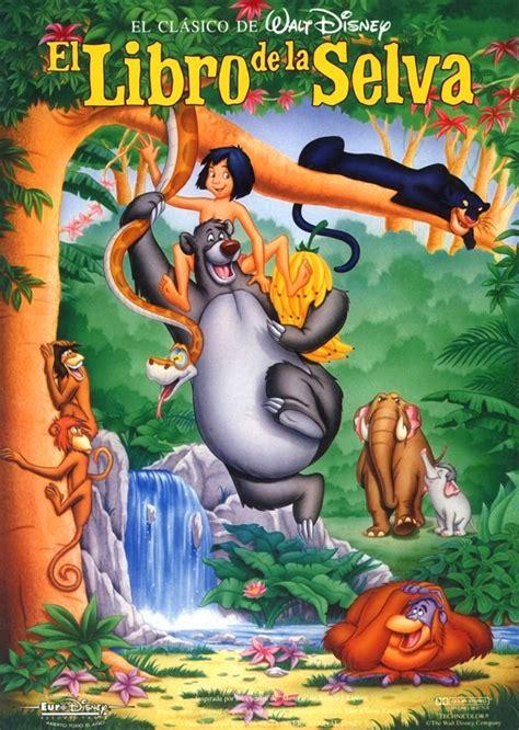 el libro de la selva rudyard kipling kindlegarten