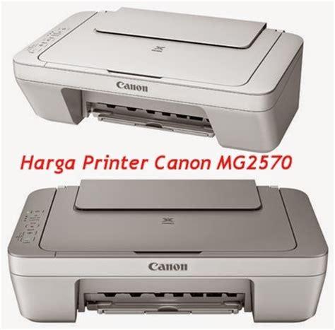 Dan Spesifikasi Printer Canon All In One harga printer canon mg2570 spesifikasi dan kelebihannya bacabisa