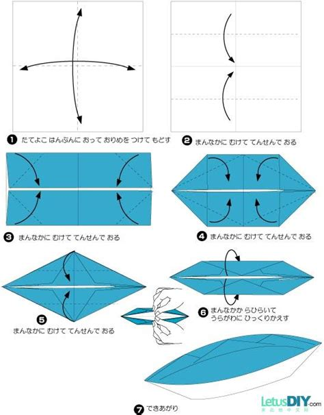 Paper Folding Ship - diy paper folding paper boat letusdiy org diy