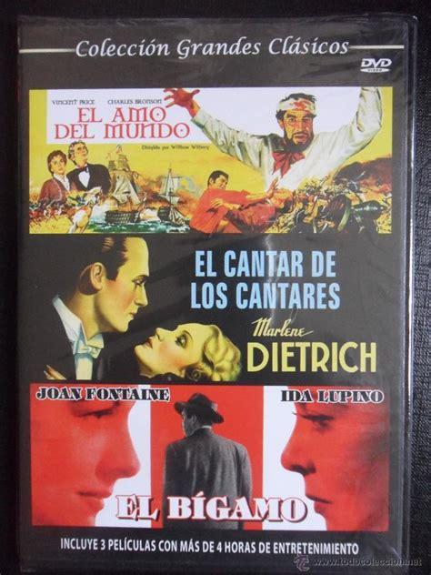 coleccion peliculas dvd el cine del mundo 34009486 libros pel 237 culas y m 250 sica coleccion grandes clasicos dvd con 3 peliculas comprar pel 237 culas en dvd en todocoleccion