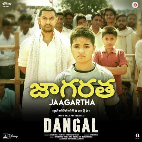 Download Mp3 From Dangal   jaagartha song by raftaar from dangal telugu download