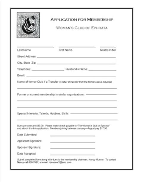 best photos of club application form template club