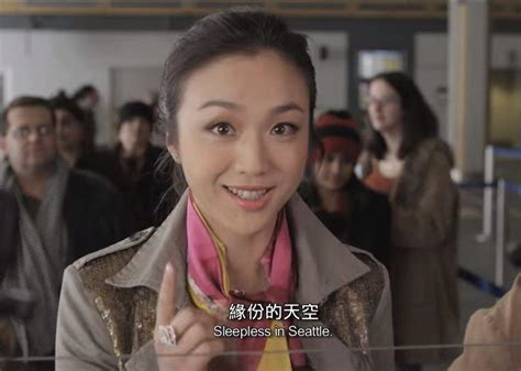 film china fall in love this movie made china fall in love with seattle kuow