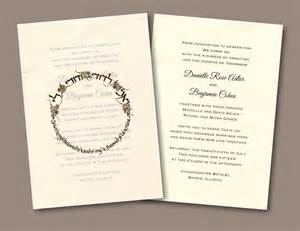 order sle wedding invitations wedding ideas and wedding planning tips
