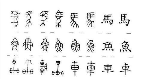 Letter In Mandarin Related Keywords Suggestions For Mandarin Characters