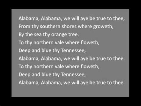 Home S In Alabama Lyrics by The Alabama State Song Quot Alabama Quot
