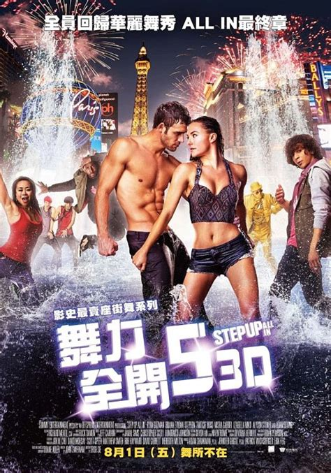 film step up all in step up all in images movie poster 2 hd wallpaper and