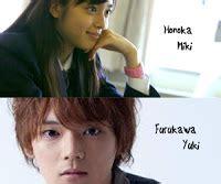 film jepang love in tokyo review film jepang itazura na kiss love in tokyo