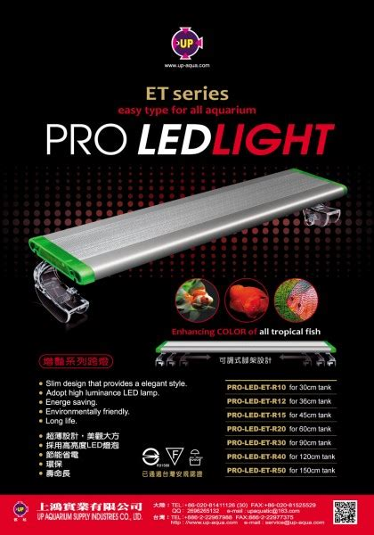 Lu Led Kecil Untuk Aquascape up pro led 150cm pro led et r50 lu aquarium