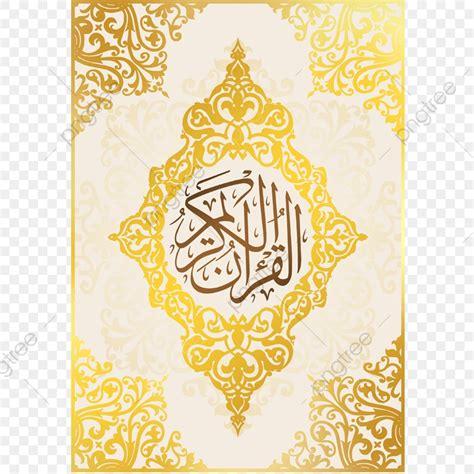 quran islamic islam png transparent clipart image