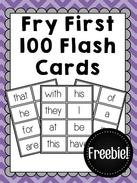 free printable flash cards sight words freebie fry first 100 sight word flash cards freebie