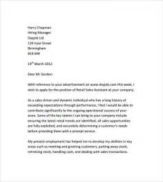 retail cover letter template sle retail cover letter template 9 free