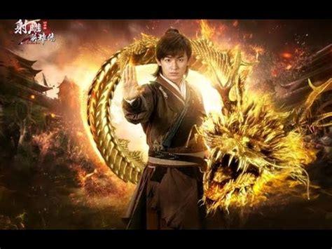 film action mandarin 2017 best chinese action movies 2017 movie english subtitles