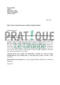 Lettre De Motivation De La Marine Nationale Lettre De Motivation Marine Nationale Gratuite