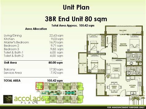 Accolade Place Quezon City Dmci Homes Online 54 Sqm House Plans