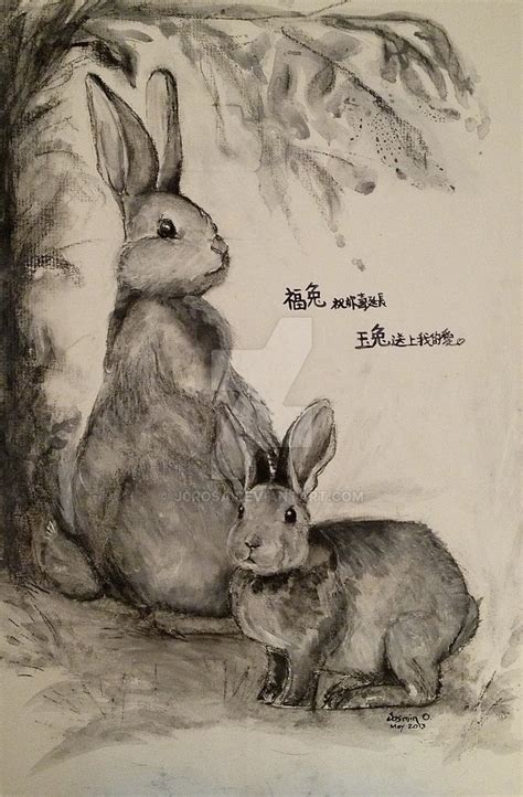 rabbit in new year 2015 year of rabbit by j0rosa on deviantart