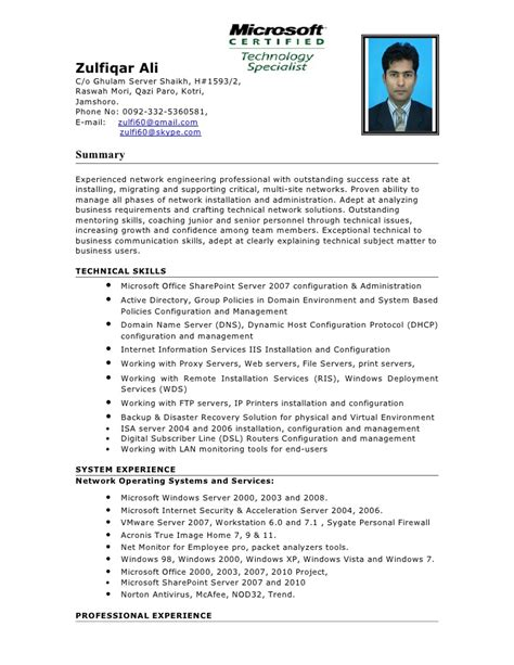 active directory resume active directory administrator resume system