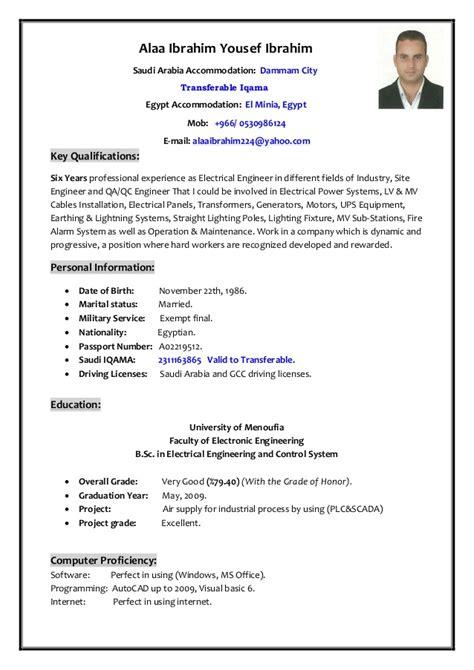 curriculum vitae electrical design engineer electrical engineer cv
