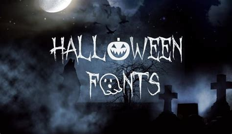 Home Design Game App 10 free halloween fonts for apps and games super dev