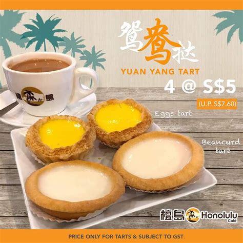 Exclusive Yuan Yang Tea Set honolulu cafe bean curd egg discover sg