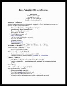 Career objective for receptionist examples resume objective for entry
