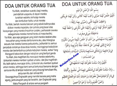 sumber islam doa   tua   meninggal