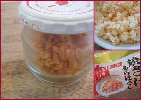 Todays Special Sake Salmon And Rice by Sake Onigiri Salmon Rice A Bebe Favorite
