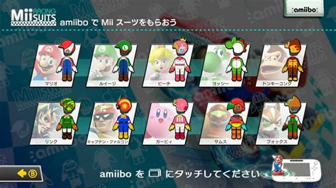 Amiibo Fox Smash Bross Amibo Nintendo 3ds Wiiu Switc T3009 着せて 使う 形 に なる と いう お気に入り の キャラクター に なり きって レース に 参戦 する には
