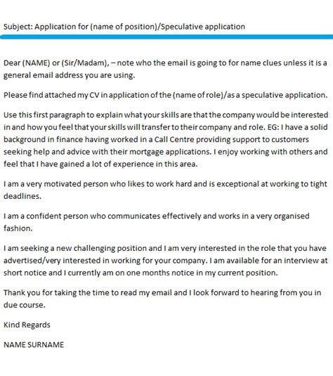 email cover letter subject email cover letter exle icover org uk